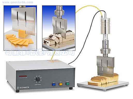 Sonics 超聲波食品切割機、切割配件-哥威雅(香港)有限公司