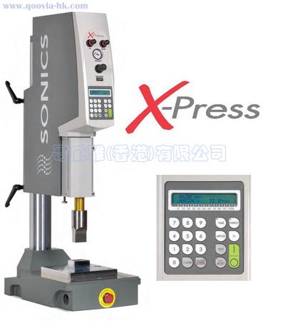 美國SONICS公司Sonics X-Press超聲波塑膠焊接機-哥威雅香港有限公司
