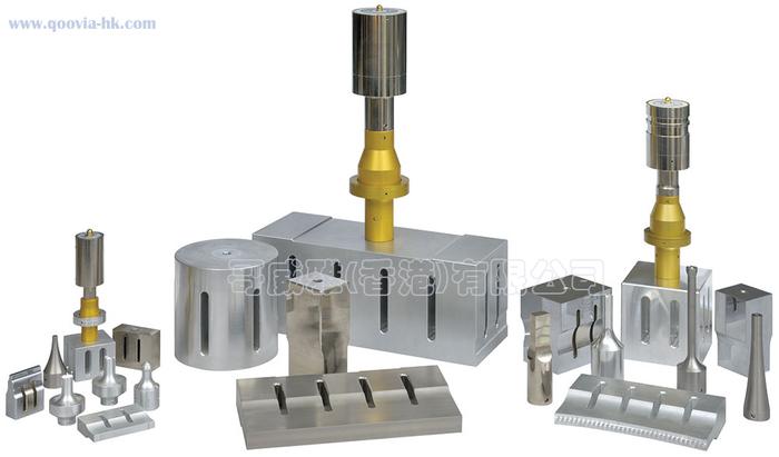 超聲波焊頭、模具和夾具 - 哥威雅(香港)有限公司