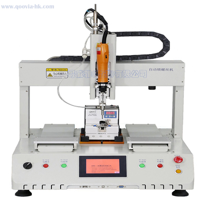 4 Axis Desktop Auto Screw Lock Machine